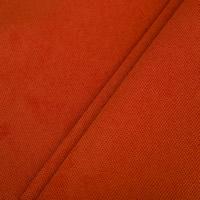 HC-51_orange